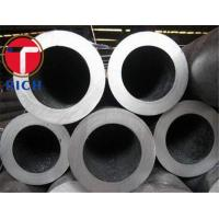 China Hot Rolled Steel Hydraulic Tubing 6-11.8m , Seamless Steel Tubes For Hydraulic Pillar Service wholesale