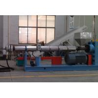 China Plastic Pelletizing Equipment / PP And PE Film Granulator Machine wholesale