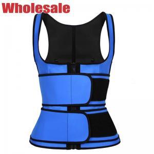 China NANBIN Workout Waist Trainer Vest 2XL 3XL 4XL Sauna Waist Band wholesale