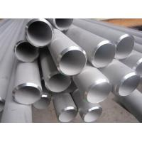 China AISI DIN JIS Stainless Steel Seamless Tube Professional 1.4552 Schedule 80 Seamless Pipe wholesale