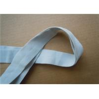 Quality Nylon White Elastic Binding Tape Bags High Stretch Environmental for sale