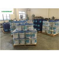 China Permeable Polyurea Spray Coating For Concrete Flooring Tanks Half Glazed Luster wholesale