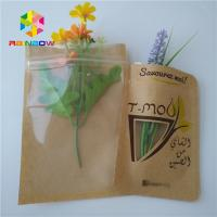 China Brown Kraft Paper Bag Packaging Filter Coffee Powder Bags Matt Surface With Window wholesale