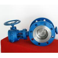 Quality Zero Leakage Triple Eccentric Butterfly Valve , Metal Seal Flange Type Butterfly Valve for sale