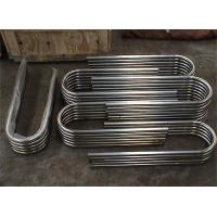China Sch40 Wall Thick 180 Degree Pipe Bend , 3/4'' Stainless Steel Exhaust Bends wholesale