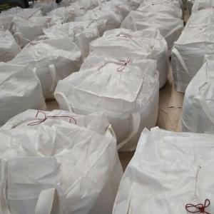 China Vegetable Source Amino Acid 80% Powder With High Free Amino Acids wholesale