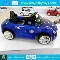 2016 top selling new model four wheel drive kids electric car children