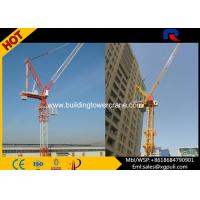 China Hydraulic Truck Crane , Fixed Movable Tower Crane Freestanding Height 50M wholesale