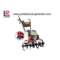 Buy cheap 4-stroke 168FB hot sale Remote Control 6.5HP Gasoline Cultivator Rotavator from wholesalers
