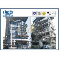 China Coal Fired CFB Boiler / Utility Boiler High Thermal Efficiency ASME standard wholesale