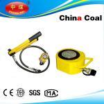 China RSM Single Acting Hydraulic Car Lifting Jack with Hand Pump wholesale