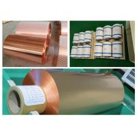Buy cheap 10um Lithium Battery Copper Foil Roll, RA Double Shiny Thin Copper Foil from wholesalers