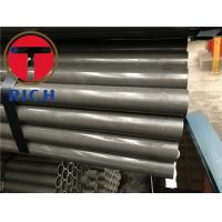 China Astm A213-2001 Alloy Steel Pipe Seamless Cold Drawn For Power Generation wholesale