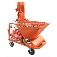 China Cement Mortar Spraying Machine For Building , Automatic Wall Plastering Machine on sale