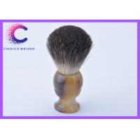 China Custom black badger bristle shaving brush with faux horn color handle wholesale