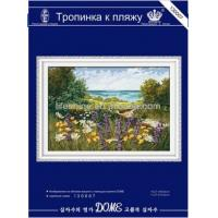 China beautiful Russian packing cross stitch sets hand embroidery design for home decoration wholesale