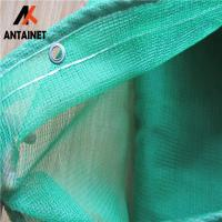 Quality Scaffold Debris Construction Safety Netting / Fence Protection Netting for for sale