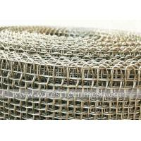 Wholesale Plain Weave Stainless Steel Wire Mesh AISI304 High Strength Toughness  For Industrial Filtration from china suppliers
