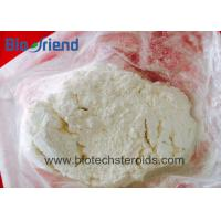 China Food / Pharmaceutical Raw Materials Chitosan CAS 9012-76-4 White Powder on sale
