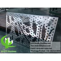 China Perforated Aluminum Sheet for curtain wall cladding facade exterior wholesale