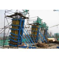China Adjustable Slant Concrete Column Formwork Systems H20 Timber Beam Formwork wholesale