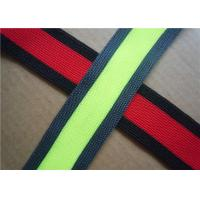 China Custom Embroidered Woven Jacquard Ribbon for Bags , Garment , Home Textile wholesale