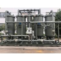 Buy cheap Automatic Operation Membrane Nitrogen Generator For Oilfield , Airport from wholesalers