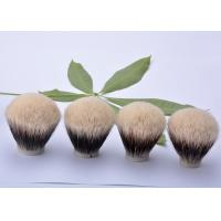 Quality DE popular white finest badger shaving brush knots bulb shape for sale