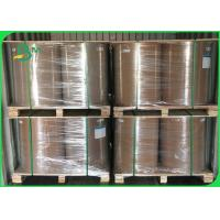 Buy cheap 70gsm 80gsm Brwon Sack Kraft Paper Tear resistance in sheet & roll from wholesalers