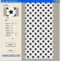 China OK3D Lenticular 3D Parallex Dot Pattern Fly-Eye circulate 3D Stereoscopic Software with 360 Degree 3D Depth wholesale