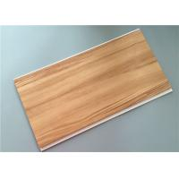 China Wood Laminated Pvc Ceiling Planks Pvc Interior Wall Panels Construction Materials wholesale