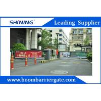 China Remote Control Parking Advertising Barrier Gate With Anti – Crash Function wholesale