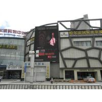 China 2R1G1B 16mm Outdoor Advertising LED Display Full Color For Shopping Mall , 6000 cd/㎡ wholesale