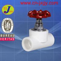 China PPR plastic pipe fittings brass stop valve wholesale