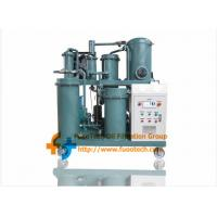 China Series LOP Vacuum Lubricating Oil Purifier, Cooking oil cleaning machine wholesale