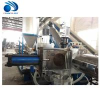 Buy cheap SHJ Parallel Twin Screw Extrusder PC HDPE LDPE PA ABS Flakes Pelletizing Line from wholesalers
