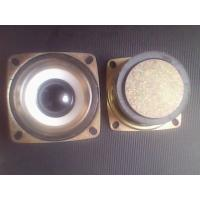 Buy cheap 2 inches of white PU side 4 euro 3 w all frequency speaker from wholesalers