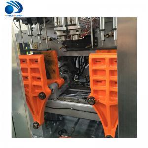 China Low Noise Round Bottle Blow Molding Machine , Extrusion Plastic Molding Machine wholesale
