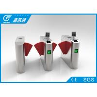 China Biometric Flap Barrier System For Entrance Access Control , Park Turnstile Entry Systems on sale