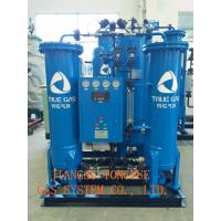China SMT Nitrogen Gas Purification System 99.9%-99.999% Purity CE ISO Certificated wholesale