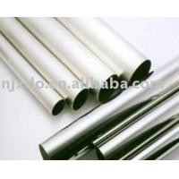 China 316 China hardware stainless steel pipes seamless pipes wholesale