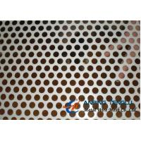 China Non-Corrosive Perforated Aluminum Security Screens, Round Hole Perforated on sale
