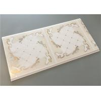 China Customized Decorative Waterproof Wall Panels For Bathrooms 25 Cm * 7mm wholesale