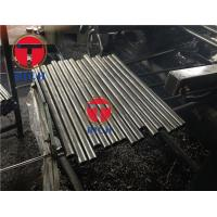 China Round Shape Seamless Steel Tube Length 1 - 12m For High Pressure Boilers wholesale