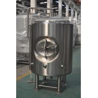 Bar 5HL Jacketed Bright Beer Tank With Stainless Leveling Footpads