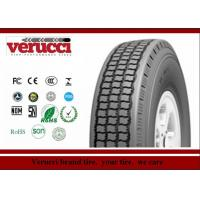 China High Performance Passenger Car Tires 235/75R15 Pattern RS21 With ECE Certificate wholesale