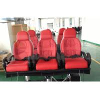 China Pneumatic 7D Motion Theater Chair Fiber Glass with Rubber Cover wholesale