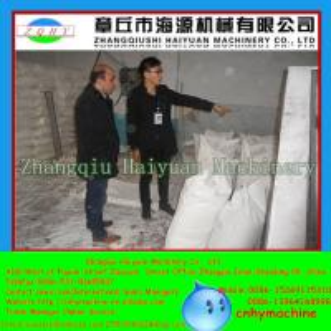 China High quality modified corn starch machine/oxdized corn starch machine wholesale