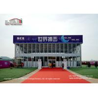 China Waterproof 20m Width Cube Tent With Thermo Roof For Boxing Games wholesale