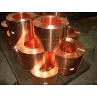 China Thickness 0.05mm-3mm Width 30mm-600mm Copper Strips wholesale